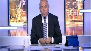 علي مسئوليتي - أحمد موسى : «سيبوا الاهلي في حالوا .. وكل واحد يشجع فرقته»