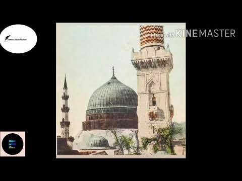 Download zeenate Yasin Tui   Old Farsi Qawwali
