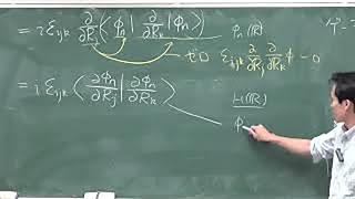 慶應義塾 大学院講義 物性物理学特論A 第三回 ゲージ場とベリー位相2,内因性ホール効果1