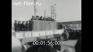 киножурнал СОВЕТСКИЙ УРАЛ 1985 № 3