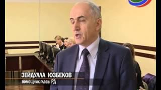 6 дагестанских педагогов прошли повышение квалификации в МГУ