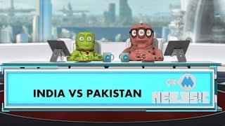 9XM Newsic | India vs Pakistan | Bade | Chote
