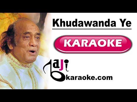 Khudawanda ye kaisi aag si - Video Karaoke - Mehdi Hassan - by Baji Karaoke