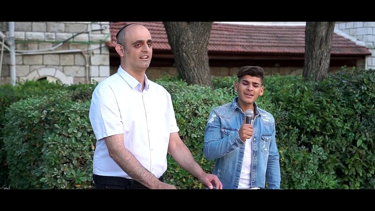 אהרן רוני זרוק ונושאי הבשורה - הביטי וראי בביצוע יוסף גל ואהרן רוני זרוק