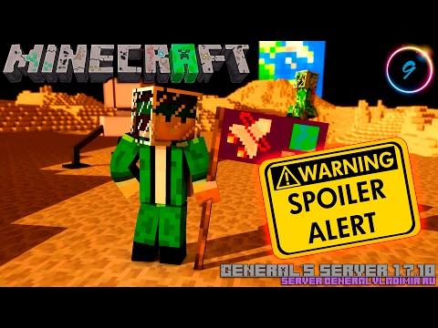 #9 | Minecraft - General's Server | КАК ПОЛУЧИТЬ 25 000 000 RF МЕНЬШЕ ЧЕМ ЗА МИНУТУ!