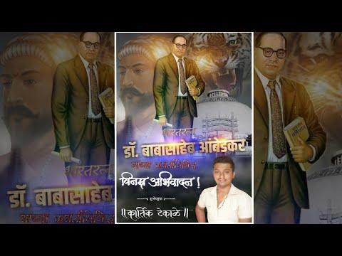 How to make bhimjayanti banner in picsart