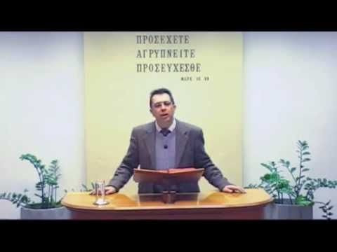 18.02.2015 - Κατά Λουκάν κεφ18 - Τάσος Ορφανουδάκης