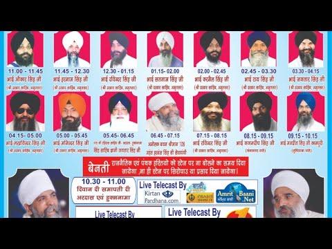 Live-Now-Gurmat-Kirtan-Samagam-From-G-Tikana-Sahib-Delhi-08-02-2020