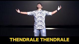 Thendrale Thendrale   Kadhal Desam   Nikhil Mathew  