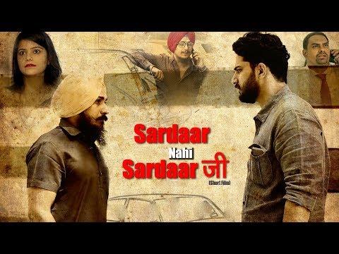 Sardaar Nahi Sardaar Ji | Short Film 2018 | New Punjabi Short Movie 2018 | Shemaroo Punjabi