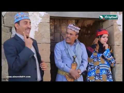 حاوي لاوي 2 - الحلقة الرابعة والعشرين 24