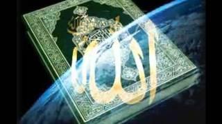 Coran hisb sabih saud shuraim 1