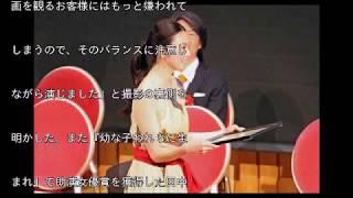 女優の蒼井優が4日、大阪市内で行われた映画祭「おおさかシネマフェステ...