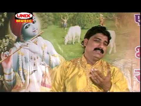 kaisi murliya bajai remix by sunil sharma indore