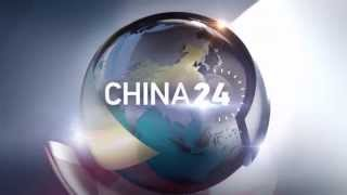 CCTV International - Network Rebrand