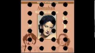 Ayouha annaaim [You, the Sleeping One] - Asmahan