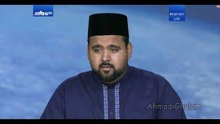 Wo Pak Muhammad Hai - Jalsa Salana UK 2018 - Hafeez Ahmad - Nazam Islam Ahmadiyya