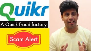 Quikr Fraud explained in Hindi | Quikr Scam Alert|  Beware of Quikr Sales Team screenshot 5