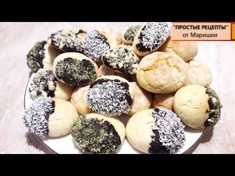 Турецкое / Мраморное Печенье / Треснутое Печенье / Cookies / Очень Простой. Пошаговый Рецепт С Фото.