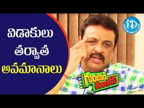 I Faced Lot Of Insults After My Divorce - Naresh || Guntur Talkies || Talking Movies With iDream