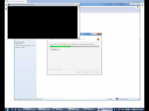 Windows Media Player (Проигрыватель Windows Media, WMP) 11