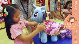 เด็กจิ๋วได้น้องคนใหม่ Trixie จาก Build a Bear (My Little Pony) [N