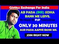 Giottus Indian Crypto Exchange Hindi Overview - Buy/Sell?Withdraw INR Bank Easy Way