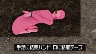 【実話】ヤクザの怖い話。 組長の娘に手を出した結果、生き埋めに・・・ 関連記事はこちら http://vipper-trendy.net/?p=5231.