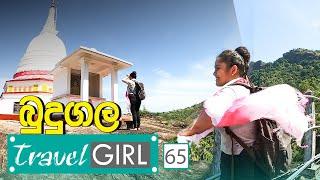Travel Girl | Episode 65 | Budugala - (2021-09-12) | ITN Thumbnail