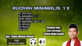 ayat-ruqyah-dari-ust-abdul-somad-ruqyah-minimalis