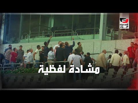 المصري اليوم:مشادة لفظية بين أعضاء مجلس الإسماعيلي وأحد الإعلاميين عقب انتهاء مباراة الأهلي بـ«برج العرب»