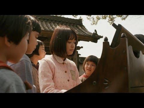 戸田恵梨香×大原櫻子、母性溢れる保母さんの奮闘を熱演 大原櫻子の美しい歌声に注目!  映画『あの日のオルガン』本予告映像