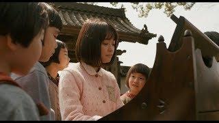 チャンネル登録:https://goo.gl/U4Waal 女優の戸田恵梨香と、女優で歌...