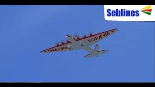 Weirdest FSX Aircraft Part 1