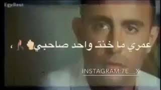 حلات وتس عن فلم تيتو 😜