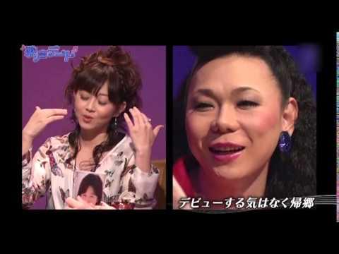浅香唯 80年代トーク・ミッツ (2012年12月) 1/2