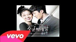 Download lagu In Memories The Master s Sun OST MP3