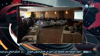 دلالات احتضان القاهرة مؤتمرا بحثيا للقضية الفلسطينية