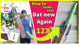 how to refurbish your bat | how to make your bat new | how to repair your bat | Cricket |