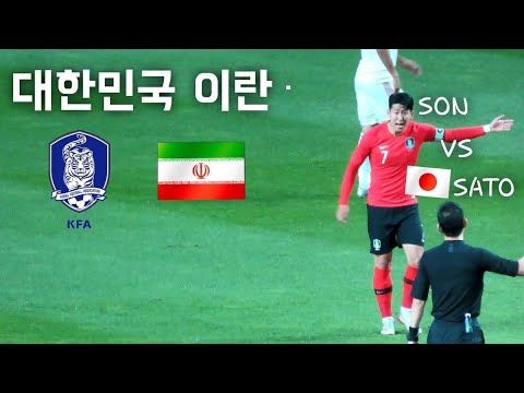 what-if-son-heung-min-comes-to-korea?-angry-sonny