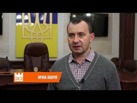 Телерадіокомпанія ВЕЖА: Поліція з'ясовує обставини смертельної  ДТП у Коломиї