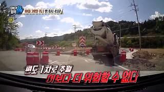 SBS [맨 인 블랙박스] - 18년 10월 20일(토) 148회 예고 /