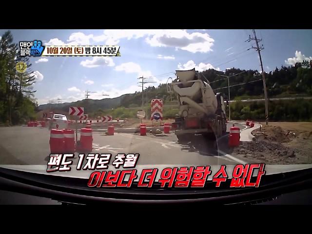SBS [맨 인 블랙박스] - 18년 10월 20일(토) 148회 예고 / 'Men in Blackbox' Ep.148 Preview