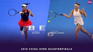 Wang Qiang vs. Aryna Sabalenka | 2018 China Open Quarterfinals | WTA Highlights 中国网球公开赛
