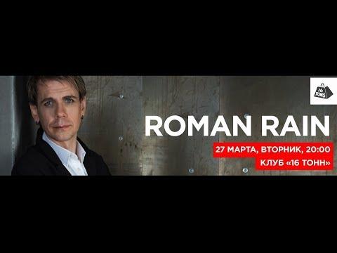 Roman Rain - Live @ 16 tons Club, Moscow 270318 ~Full Lenght~