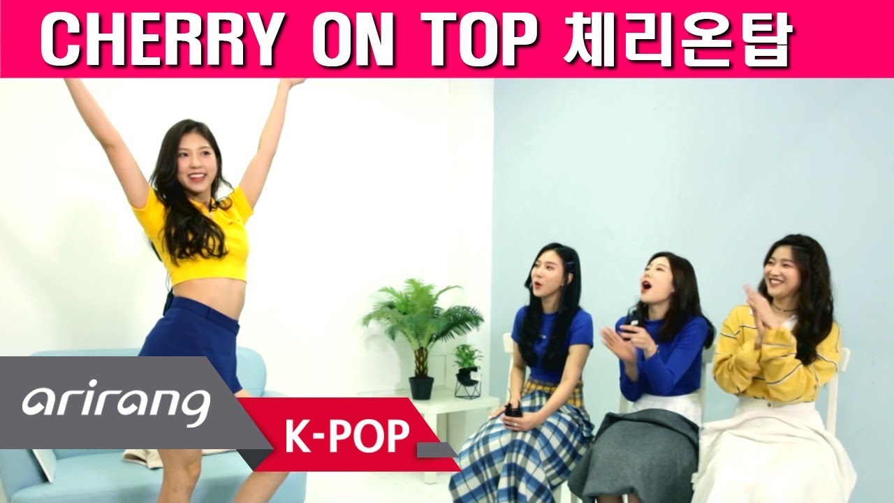 Pops In Seoul Bring The Light Cherry On Top ̲´ë¦¬ì˜¨íƒ' Members Self Introduction Youtube