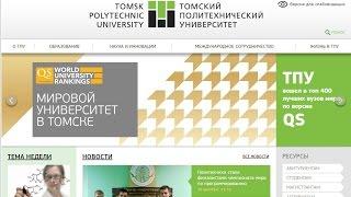 Дистанционное обучение в ТПУ (tpu.ru) | ВидеоОбзор кабинета ТПУ