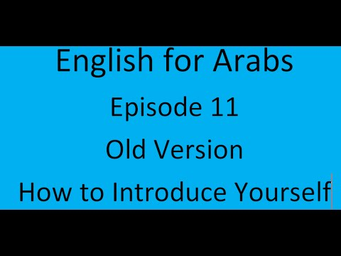 episode 11 how to introduce yourself youtube. Black Bedroom Furniture Sets. Home Design Ideas