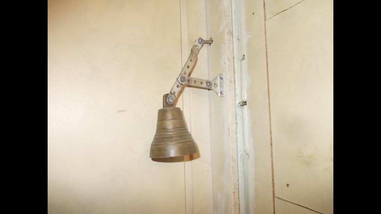 Звонок из колокольчика своими руками
