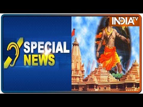 IndiaTV Special News | February 20th, 2020